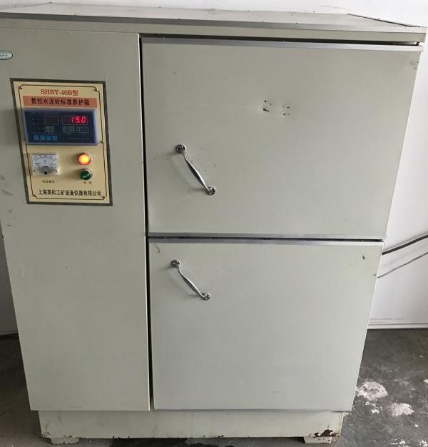 数控水泥砼标准养护箱