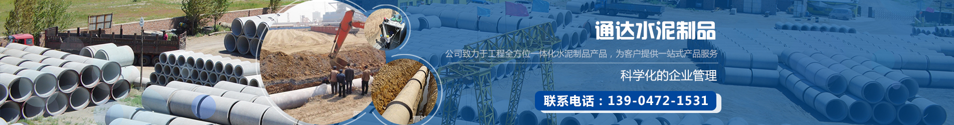 内蒙古钢筋混凝土管
